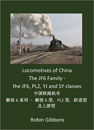 Image for Locomotives of China : The JF6 Family - the JF6, PL2, YJ and SY Classes