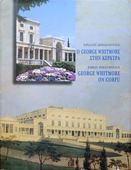 Image for George Whitmore on Corfu