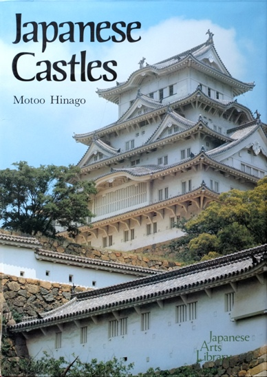 Image for Japanese Castles