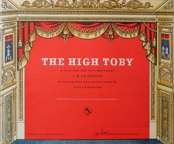 Image for The High Toby